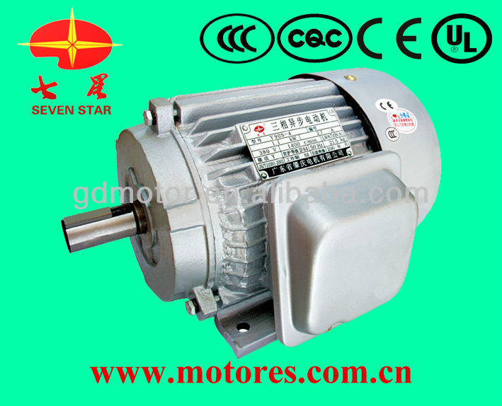 Best protection peanuts roasting machine motor