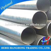 "Trade Assurance Supplier Schedule 40 12"" stainless steel pipe"