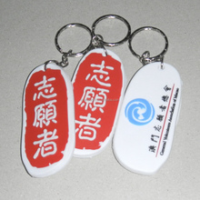 Custom made flexible soft pvc 3d keychain / both sides logo rubber material key chain