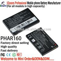Lithium battery for HTC (Dopod) mobile phone PHAR160 made in Shenzhen China