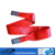 Red colors 5 inch 5 ton 100% polyester webbing lifting belt