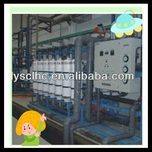 water reuse system machine