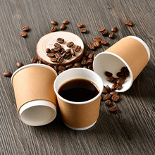Coffee cups tea paper Disposable cups