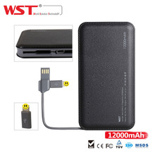 high capacity 12000mAh portable phone battery charger