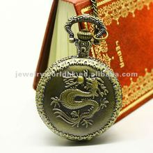 Quartz movement hallow flower case pocket watch W89