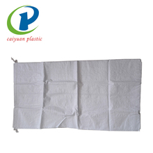 Remarkable Quality cheap laminated pp woven garbage bag 50 kg