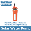 Dc Solar Submersible water Pump price,12V 24V 6L/MIN Lift 70meter diaphragm dc pump for 30m deep well