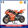 2017 NEW 49CC MINI MOTORCYCLE FOR KIDS