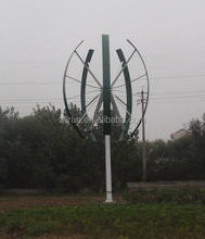 2016 hot sale low start wind speed vertical axis wind turbine price