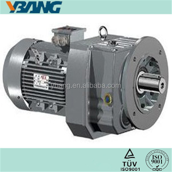 R series Variable Speed Drive Helical Speed Gear Motor