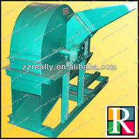low price hot selling mobile wood chip hammer crusher