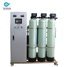 RO Pure Drinking Water Treatment Systems with Blue Water Filter for Industrial Use
