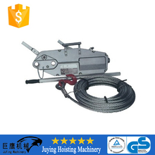 0.8 ton-5.4 ton Wire Rope Puller,Lifting Equipment,Wire Rope Pulling Hoist