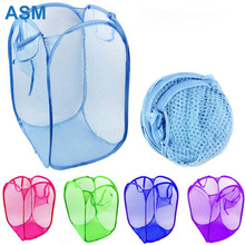 Foldable Cute Pop-up Mesh Collapsible Laundry Hamper
