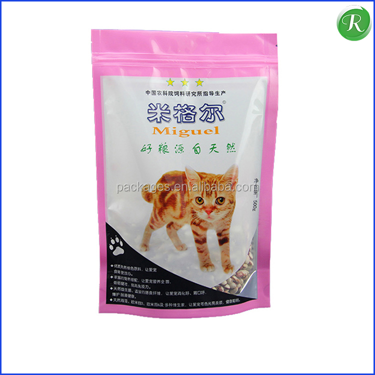 Ruika package Top brand dog and cat food packaging bags made in China factory