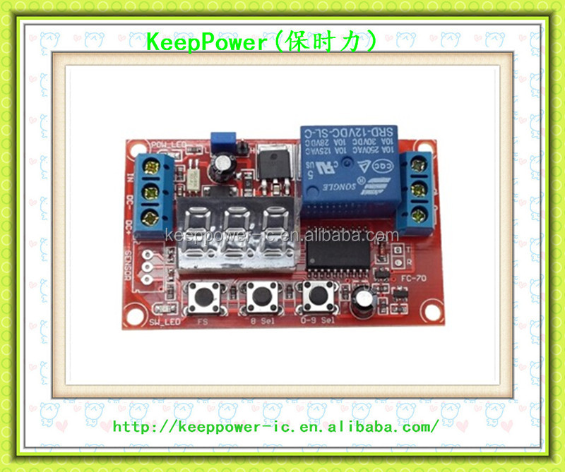 Digital can mobilize power on / cycle / high and low trigger delay multifunction relay module