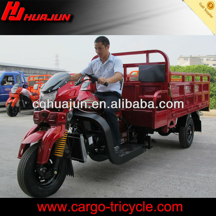 HUJU 250cc motorcycle three wheel / three wheel mini car / three wheel motorbike for sale