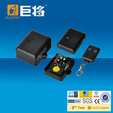 Wireless transmitter and receiver with DIP-switch SMC5326P JJ-JS-063