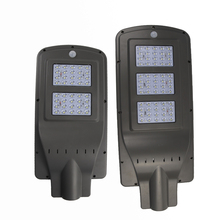 Shenzhen solar led road light manufacture 100lm/w 60w led street light 60w solar street light lamp with warranty 2 years