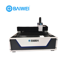 Low cost 1kw 2kw 4kw 6kw laser cutting machine fiber for carbon steel sheet
