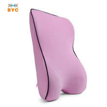 BYC Pink Cushion Low-temperature Resistance Memory Foam Lumbar Cushion