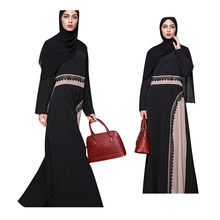 Fashion islamic clothing muslim women new model lace abaya