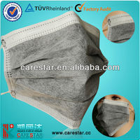 4 ply active carbon facemask for bird flu