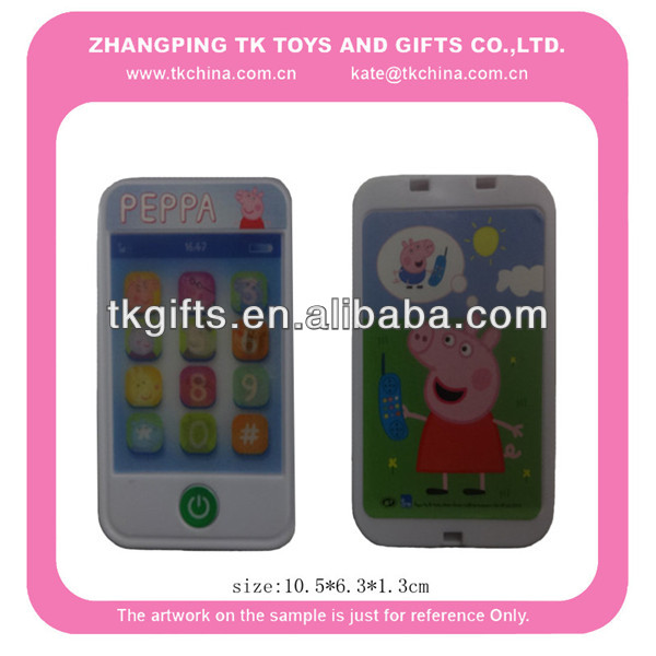 Toy phone with lid