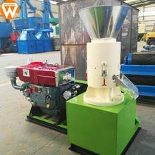 350kg/h diesel straw hay mini wood pellet mill price
