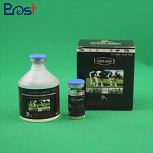 Customizable Anti-Parasite Animal Medicine Liquid Ivermectin Dogs 10% Injection