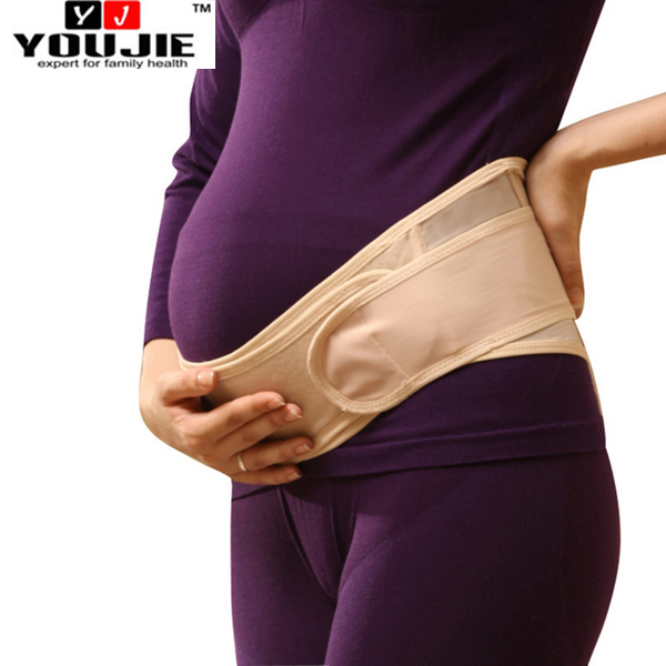 D05 Prenatal Daily Care Cradle Maternity Back Support Belt for Pregnant Woman
