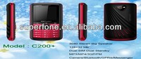 C200+ 2.0 inch dual SIM dual Standby mobile phone low end phone