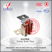 elevator sliding guide shoe for elevator spare parts