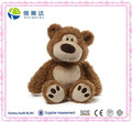 OEM Plush Big Brown Teddy Bear