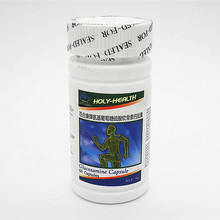 Hot sell and reasonable price for glucosamine cream