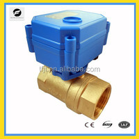 CWX-15 electric ball valve motor control water valve for water leakage detective device