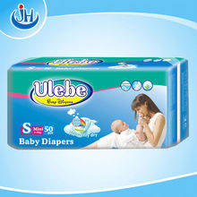 cheap and bratheable Ulebe sleepy baby diapers/nappies with magic tape/baby diaper manufactuerer in China