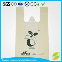 taobao hot sale plastic bags packing factory wholesale