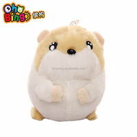 Cute Stuffed Round Small Gift Mouse Plush Keychain Toy