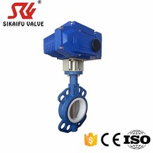 Motorized Cast Iron Butterfly Valve With Electric Actuator
