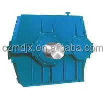 MBY series mill dedicated transmission speed reducer /industry gearbox/gear box for vertical mill
