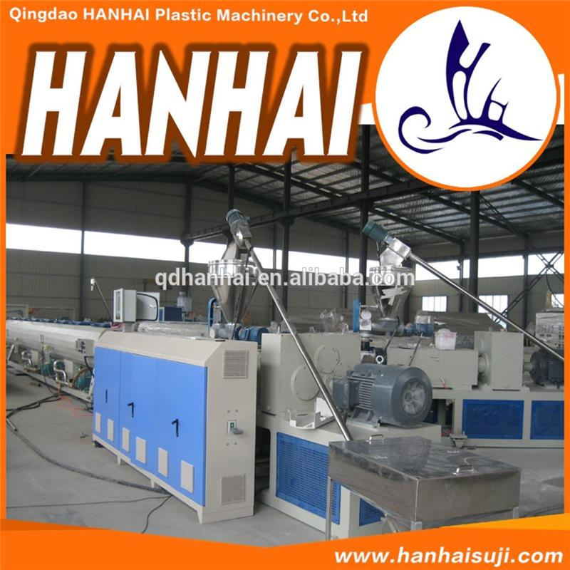 high profitable china supplier plastic machines for drainage pipe with price