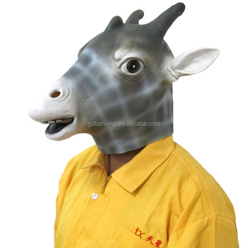 giraffe mask/ kylin mask