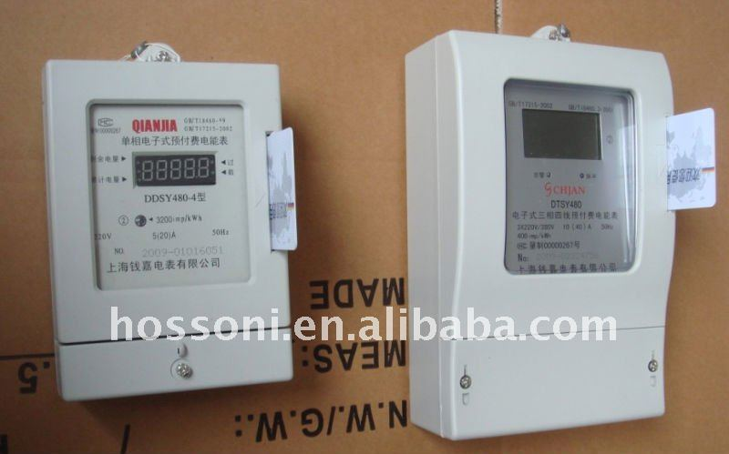 DDSY480 5-20A , prepaid KWH <strong>METER</strong>(energy <strong>meter</strong>),single phase