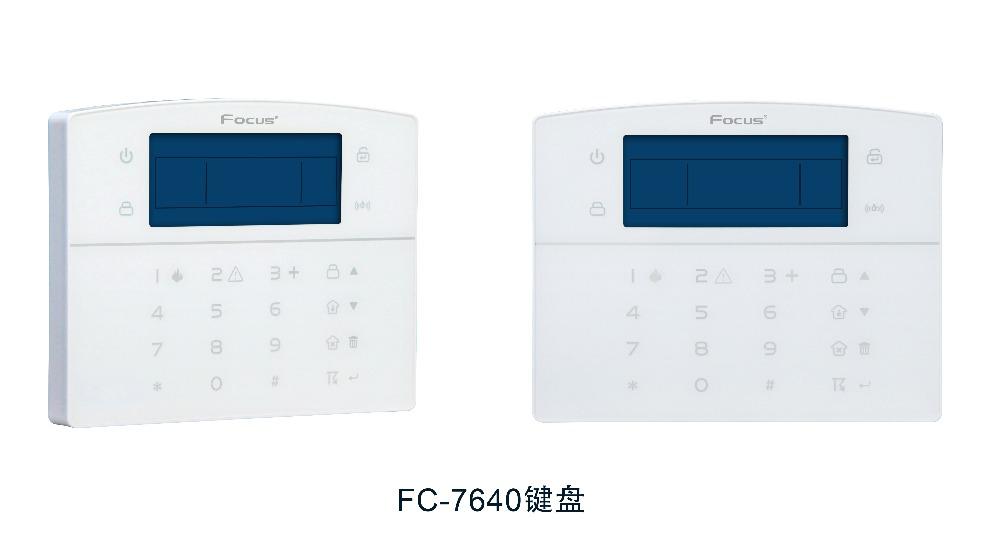 FC-7640-TCP-IP-GSM-GPRS-Free