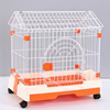 Aotong Pet Products Factory Suppiles Different Kinds Pet Dog House Animal Dog Cage
