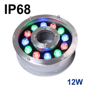 DMX RGB LED Underwater Fountain Lights