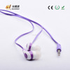 /product-detail/earphones-cheap-headphones-free-sample-earphones-factory-aviation-headset-disposable-in-ear-latest-audio-recommended-ear-phones-60698391453.html
