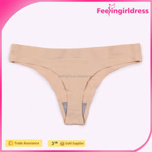 Feelingirls M L XL seamless simple shiny panties for women