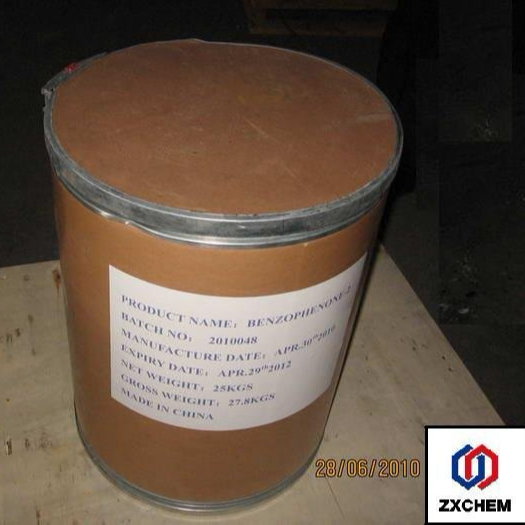 Cosmetic chemicals tetrahydroxy Benzophenone-2 cas no 131-55-5